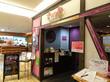 lavi エスタ店 (ラビ) 札幌 スープカレー