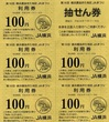 都筑区東方町のJA横浜で行われた「第16回 横浜農協きた地区 JAまつり」に行ってきました!