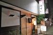 【ゆるやかな時間が流れるおおらか酒場】居酒屋 魚せい(石神井公園)