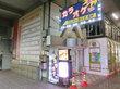 古久家 こくや 藤沢 |ジャンボラーメン 570円 / 藤沢駅 【ダイヤモンドビル】