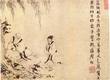 「禅僧の交流 墨蹟と水墨画を楽しむ」展 根津美術館