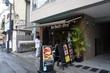 下北沢 エイトバーガーズトーキョーのスモーキーベーコン&マッシュルームチーズバーガー