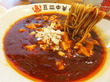 【福岡】全トロ麻婆麺&豆乳豆苗担々麺ランチ♪@豆皿中華Q