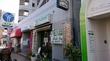 横浜市神奈川区三ツ沢上町(三ツ沢上町):ルートワン