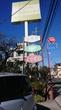 埼玉県草加市旭町(新田):松原食堂