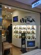 ぼてぢゅう 八重洲地下街店/大阪のお好み焼きが楽しめるお店でオムそばとそばめし!