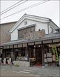 日本三大稲荷のひとつ!岐阜県のおちょぼ稲荷の門前町『いなりや』で名物の鰻を♬