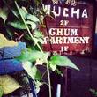 ●オサレなカフェでもしょうが焼き●チャムアパートメント(目黒)