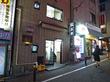 渋谷「喜楽」中華麺