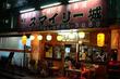 【串焼き対決!?】株式会社 スマイリー城(石神井公園)
