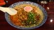 自家製麺 魚担々麺・陳麻婆豆腐 dan dan noodles