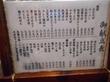 清見そば 本店@静岡 静岡県静岡市 超人気老舗そば店でラーメンとカレー