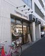 立会川・Yummy Bakery(ヤミーベーカリー)けっこう美味い♪