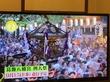 【アド街ック天国に市川本八幡が初登場】昨日のテレビ東京の番組に、市川市・本八幡が初めて紹介されました☆