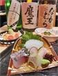 東京駅で「博多かねふく」の明太子料理と焼酎!明太もつ鍋ほか