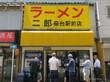 「ラーメン二郎 桜台駅前店」で 弱気にヤサイチョイマシ