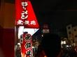無鉄砲 大阪店 @その14 (ラーメン:大国町) Wスープを普通で
