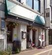 日東コーナー@歌舞伎座横(銀座四丁目) 3月23日を以て閉店となります!