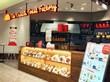 ザ・フレンチトースト ファクトリー トレッサ横浜店/のんびりランチを楽しみたい方・おひとりさまにもおすすめ!!!