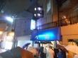 薬研堀 八昌(やげんぼりはっしょう) 広島県広島市 日本一行列の出来る人気鉄板焼店ではないでしょうか
