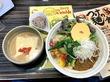 【らの道カレーランブル】つけ麺 きらり (7回目)