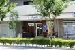 (新店)天ぷらさくさくのランチ天丼はかなりハイクオリティな★★☆白花咲々@新鎌ヶ谷