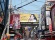 【たこ焼き】大阪の人気たこ焼き店&昔ながらのアイスキャンデー【わなか、北極:難波】