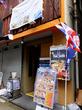 神田「タイスマイル食堂」のタイ料理をテイクアウトで楽しみます