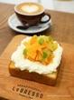 ニューオープンの食パン専門店×コーヒー♡BREAD&COFFEE LeBRESSO in武蔵小山