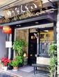 ゆうなんぎい/国際通り入口・久茂地にある老舗沖縄料理店でランチ☆ソーキ骨の煮付けがウマすぎる!!!