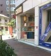 つけ麺、もりそば、ざる中華100杯 78杯目東京 新宿区「二丁目GACHI」