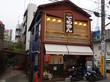 船橋の実力店が下総中山へ移転 麺酒場 でめきん@下総中山 千葉ラーメン
