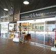 いずみ中央駅・Victoire(ヴィクトワール)ベーカリー&カフェ しっくり馴染んでるね。