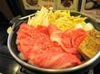 和牛丼の店 丸善@長田神社近く「厳選和牛すき焼き御膳」