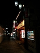 本川越駅徒歩1分 天下一品@埼玉県川越市