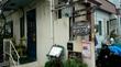 世田谷区太子堂(三軒茶屋):PetitRestaurant ナカジマ