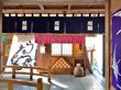 幼児もOK!横浜・保土ヶ谷の天然温泉「満天の湯」を愛用する5つの理由(割引クーポン・利用料金・レンタル/タオル・お風呂の特徴などまとめ)