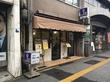上野駅から徒歩1分 カフェ クレール