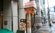 東京都新宿三丁目★フレンチトーストのお店  アリヤ