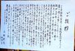 おにぎり小林@キッチン南海隣(神田神保町一丁目) 年内を以て閉店となります!