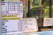 うな正@神田西口商店街(内神田三丁目) おせちに飽きたら鰻もね