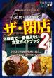 星乃珈琲店@銀座~冬コミ新刊セット通販受付中で年末年始話・その1