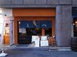 新宿御苑前「旬麺しろ八」正月限定丸鶏とホタテスープの塩ラーメン