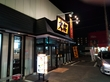 家系のようなそうじゃないような安心の味 ラーメン大桜 川崎平店@神奈川県川崎市