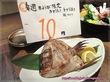 10円でゲット!鯛のかぶと焼き☆新橋の隠れ家「えん家」はお魚自慢!