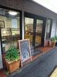二俣川・フレッシュベーカリー 5月30日で閉店します。