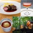 富良野に新名所「ル・ゴロワ フラノ」倉本聰氏プロデュースの理想のレストランがオープン