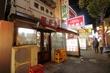 中華街の扣肉麵