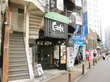 焼肉丼 たどん 池袋店  前編 BIG丼 肉4種類 ご飯550g 黒烏龍茶 【池袋】