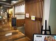 新宿三丁目「百日紅」煮干し醤油そば